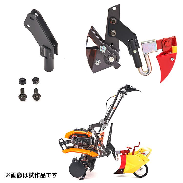 ヒッチブラケット(F220用)